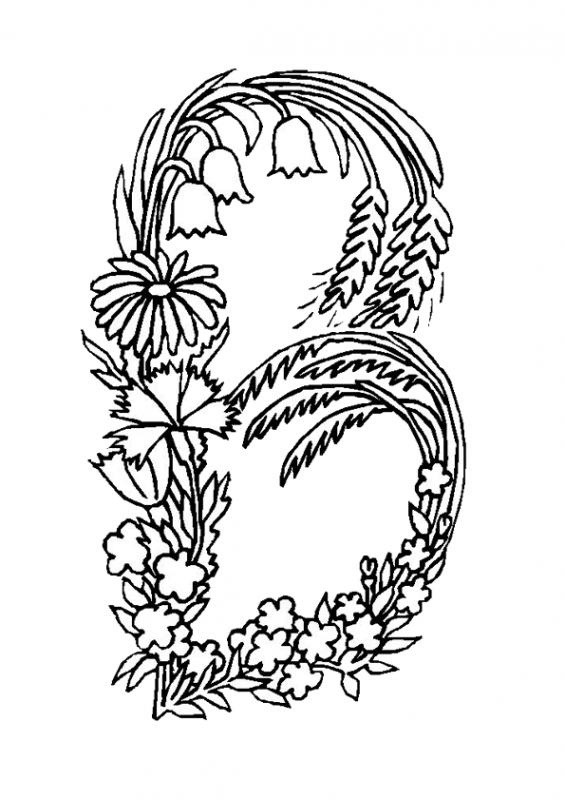 Desene Cu Alfabetul Cu Flori De Colorat Planșe și Imagini
